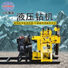 山东鲁探供应小型全自动液压打井机HZ-130Y大功率钻深水井钻机图片