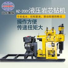 廠家供應地質勘探鉆機機械售后保障200型液壓鉆機