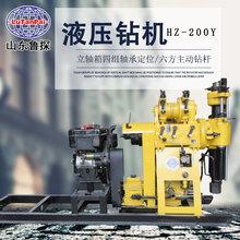 厂家供应地质勘探钻机机械服务周到液压岩芯钻机