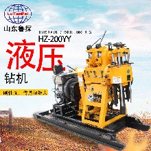 魯探供應HZ-200YY大型地勘取芯鉆機全液壓勘探用鉆機移機款圖片