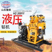 廠家供應地質勘探鉆機機械性能可靠液壓水井鉆機