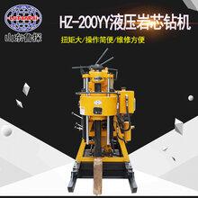 廠家供應地質勘探鉆機機械設計合理移機房勘鉆機