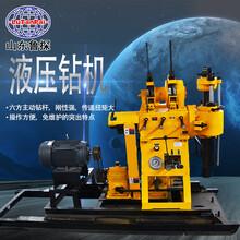 魯探HZ-200YY大型全液壓勘探鉆機地勘取芯鉆機工程地質勘察鉆機圖片