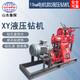 XY-100電機款液壓巖芯鉆機2