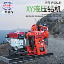 齊魯大地孔孟之鄉150米勘察鉆機鉆機百米測深圖片