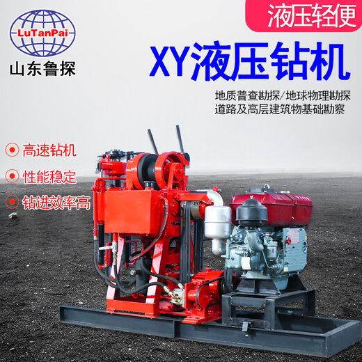 XY-150液壓巖芯鉆機4