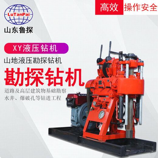 XY-200液壓巖芯鉆機2