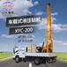 廠家供應XYC-200汽車鉆機200米車載式液壓鉆機移動方便