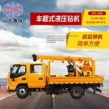 廠家供應地質勘探鉆機機械放心省心卡車液壓鉆機