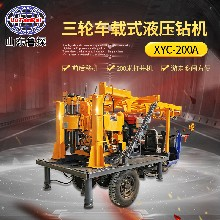 廠家供應地質勘探鉆機機械規格齊全車載地質鉆機