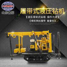 廠家供應地質勘探鉆機機械經久耐用履帶式打井機