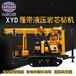 廠家供應履帶底盤地質鉆機XYD-200房勘鉆機機械放心省心
