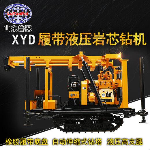 XYD-200履帶式液壓巖芯鉆機1