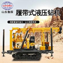 廠家供應地質勘探鉆機機械安全可靠履帶地質鉆機