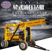 鲁探全自动拖挂式XYX-130轮式液压钻机130米地质勘探机打井机图片