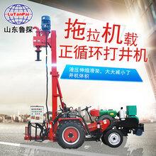 拖拉机载打井机鲁探车载水井钻机配件安全可靠图片