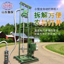 SJD-2C小型全自動打井機電動鉆井機家用水井鉆機百米農用水井鉆機圖片