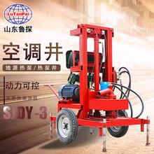 SJDY-3A型三相電液壓打井機小型農村民用水井鉆機圖片