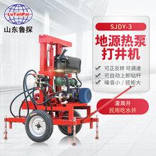 轻便三相电打井机鲁探水井钻机配件品质优良图片