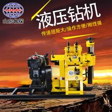 魯探供應HZ-130Y液壓水井鉆機民用水井操作方便圖片