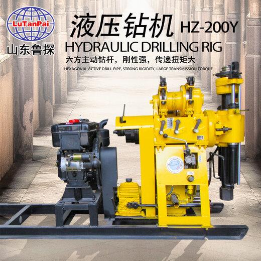HZ-200Y液壓巖芯鉆機3