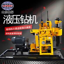 魯探供應HZ-200YY移機款液壓水井鉆機打井巖芯鉆機圖片