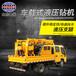 XYC-200型汽車鉆機地質勘探鉆機200米車載式液壓巖芯鉆機移動方便