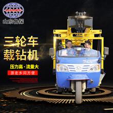 魯探供應XYC-200A三輪車載水井鉆機民用打井設備圖片