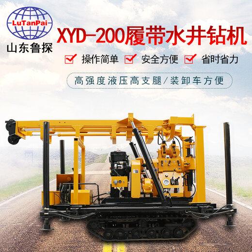 XYD-200履帶式液壓水井鉆機2