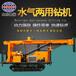 魯探廠家直銷CJDX-200履帶式氣動水井鉆機快速打井機