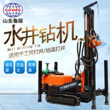 履带式气动打井机钻井机全自动打井设备CJD-200深水井钻机图片
