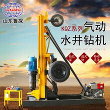 KQZ-200D氣動打井機200米氣動打井機鉆井機打巖石快的農用打井機圖片