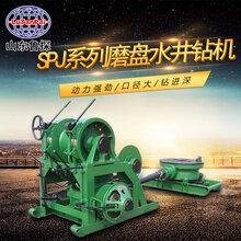 600型磨盘钻机大口径深井钻机水600打井机