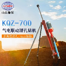 輪式氣動水井鉆機KQZ-70D架子式氣動打井機速度快節省時間圖片