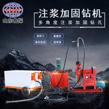 魯探隧道注漿加固鉆機7.5kw多角度巖石打孔鉆機