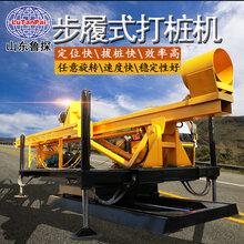 機電兩用太陽能光伏打樁機履帶式打樁機光伏支架螺旋打樁機