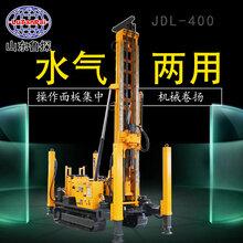 JDL-400大型水氣兩用鉆機地質勘探取芯鉆機氣動水井鉆機
