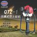 廠家直銷QTZ-1便攜式取土鉆機工程地質勘察鉆機淺層地質勘探