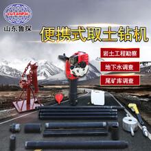 供應QTZ-2便攜式土層勘探鉆機15米巖土層勘查取芯鉆機設備圖片