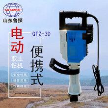 電動地質勘察山東魯探土壤采集鉆機設備價格實惠