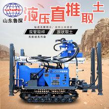 大型履带环保钻车HBZ-1型静压直推取土中空螺旋建井图片