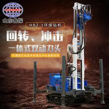 大型履带环保钻车HBZ-1型液压直推取土中空螺旋建井图片
