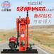 液压地质钻机YQZ-50A立式鲁探轻便钻机设备厂家直销