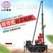 岩芯取样工程钻机YQZ-50B鲁探轻便钻机钻机售后保障