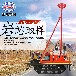 小型履带地勘钻机YQZD-30立式鲁探轻便钻机设备款式齐全