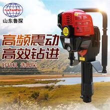 山東魯探QTZ-2便攜式土層勘探鉆機15米巖土層勘查取芯鉆機設備圖片