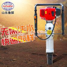 環境勘察鉆機山東魯探15米土壤采集器設備設備安全可靠