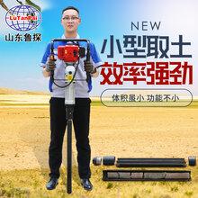 原状取土钻机QTZ-3汽油机便携式取土钻机工程地质勘擦图片