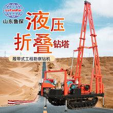 齐鲁大地孔孟之乡小型履带式钻机30钻砂金矿取样钻机图片