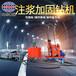 ZLJ-650地基加固钻机注浆打孔成套设备市政工程钻机